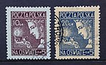 POLAND 1927 Educational Funds stamps.jpg