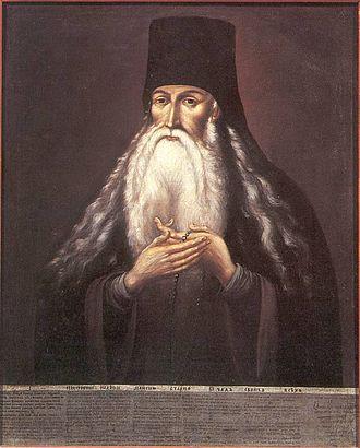 Paisius Velichkovsky - 18th-century portrait of St Paisius of Neamt.