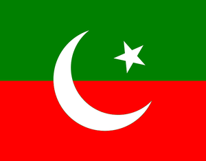 Flag of Pakistan Tehreek-e-Insaf.