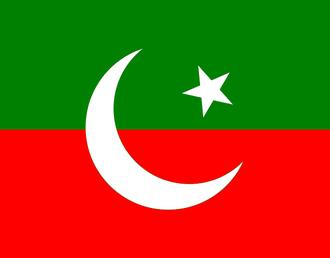 Operation Zarb-e-Azb - Image: Pakistan Tehreek e Insaf flag