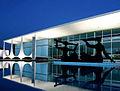 Palacio Alvorada commons 133x100.jpg