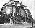 Palais Alfons Rothschild, Wien, 1931.jpg