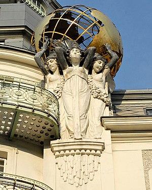 Palais des Beaux Arts, Vienna - Image: Palaisde Beaux Arts Figurenmit Globus