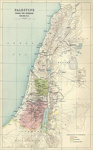 Yehud Medinata - Yehud Medinata (in pink) under the Persian Empire