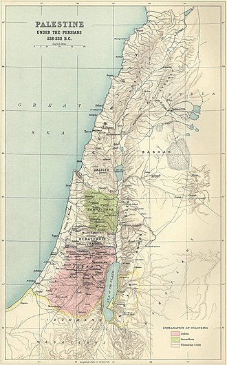Yehud (Province) - Yehud Medinata (in pink) under the Persian Empire