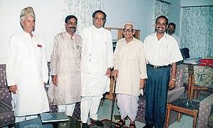 Digvijaya Singh - C.M. Digvijaya Singh with Pandit Ram Kishore Shukla, Santosh Kumar Shukla, Surendra Shukla and Lal Bahadur Singh (extreme left) at chief minister house, Shyamla hills Bhopal in 2002.