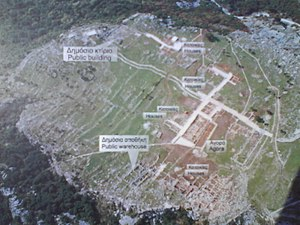 Elaea (Epirus) - Image: Panorama of Elaea