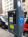 Parking meter on Fifth Avenue Manhattan NYC.jpg