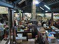 Pasar Gedhe 2009 Bennylin 50.jpg