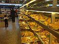 Pastelería Madrid, Ciudad de México.jpg