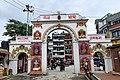 Patan Dhoka Gate Patan Lalitpur Kathmandu, Nepal Rajesh Dhungana.jpg