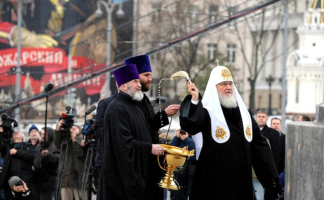 Patriarch Kirill on Unity Day 2016-11-04 14.jpg