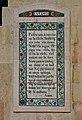 Patro Nia en Esperanto Jerusaleme 3.jpg