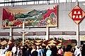 Pekín 1978 20.jpg