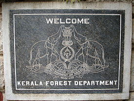 Periyar National Park - plaque.JPG