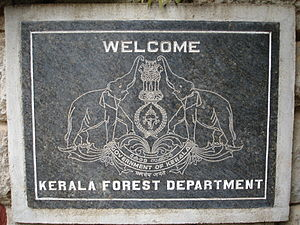 Protected areas of Kerala - Image: Periyar National Park plaque