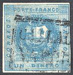 Peru 1858 Sc3 CALLAO VAPOR.jpg