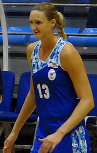 Petra Kulichová (cropped).jpg