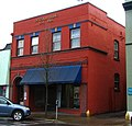 Petzold Building - Oregon City Oregon.jpg