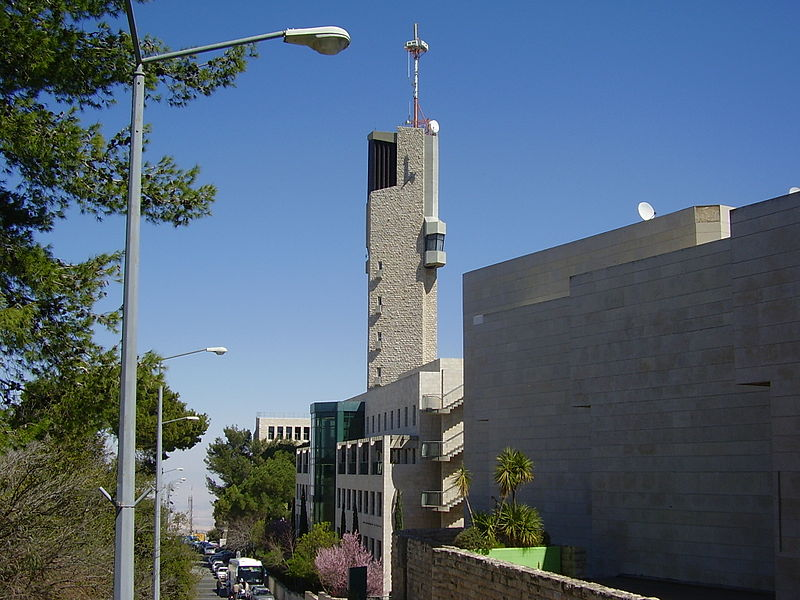 מגדל האוניברסיטה בהר הצופים