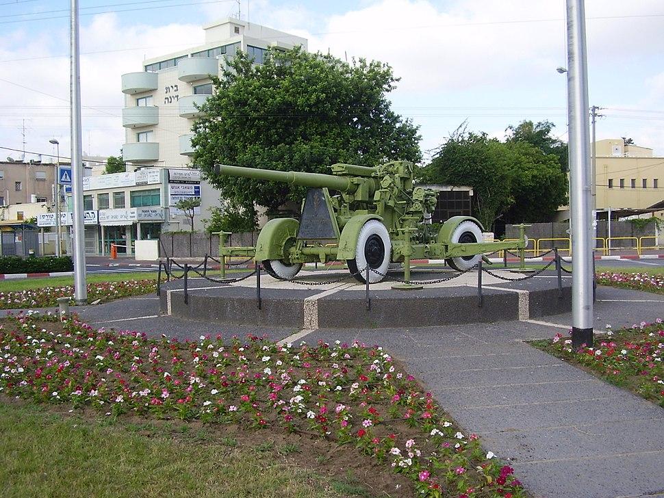 PikiWiki Israel 13474 Kiryat Motzkin cannon Square