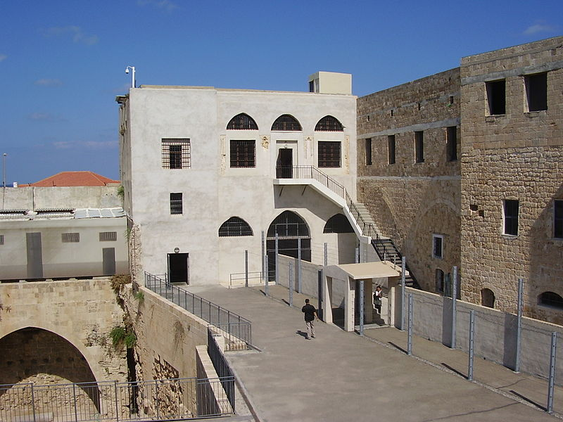מוזיאון אסירי המחתרות בעכו - האגף בו נכלאו זאב ז'