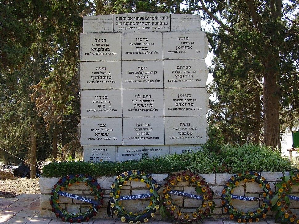 PikiWiki Israel 32298 Alexandroni Brigade memorial in Tantura