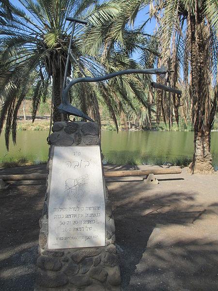 """קבר הפרדה """"בובה"""" בשמורת הירדן"""