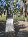 PikiWiki Israel 40417 Grave of the mule quot;Bubaquot; in the Jordan r.JPG