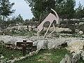 PikiWiki Israel 40900 Sculpture garden in Colleges forest.JPG