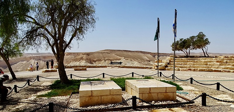 גן לאומי קבר בן גוריון