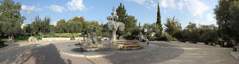 מזרקת האריות בירושלים