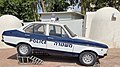 PikiWiki Israel 81682 a police car from the 1970s.jpg
