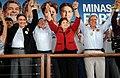 Pimentel, Ananias, helio costa e Dilma.jpg