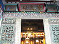 Pingjhen City righteousness people's temple.jpg