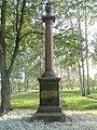 Piskarevskoye Memorial Cemetery Monument 08.jpg