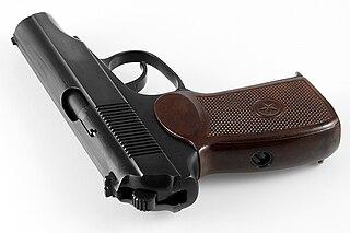 Пистолет.  автоматический пистолет