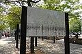 Place Émilie-Gamelin, Montréal (6012529952).jpg