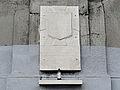 Place of National Memory on wall Poniatowski Bridge at Aleja 3 Maja in Warsaw - 02.jpg