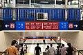 Platform guide of Tian'anmen East Station (20190626164731).jpg