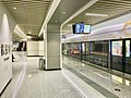 Platform of Jitouqiao station1.jpg