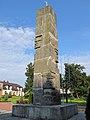 Podlaskie - Wizna - Wizna - Park - Pomnik Obrońców - prawo;tył.jpg