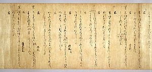 Uta-awase - Eleventh-century scroll of the Poetry Contest held by the Empress in the Kampyō era (c. 890); one of several manuscripts of poetry contests that have been designated National Treasures; Tokyo National Museum