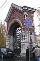 Pokrovsky Monastery in Moscow Arch.JPG