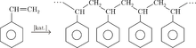 Polymerointi