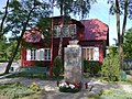 Pomnik Marsz. Józefa Piłsudskiego w Broku - panoramio.jpg