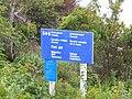 Port Joli Migratory Bird Sanctuary 03.jpg