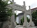 Portland Classical Chinese Garden.jpg