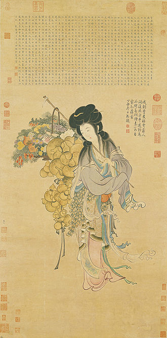 Magu (deity) - Portrait of the Immortal Magu (National Palace Museum, Taipei)