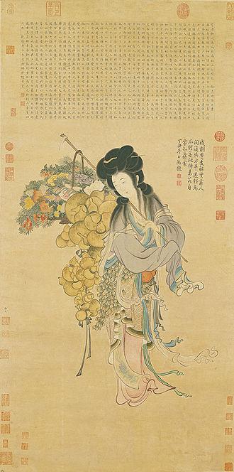 Magu (deity) - Portrait of the Immortal Magu (National Palace Museum, Taipei)